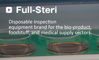 Sanitation inspection equipment, Full-Steri